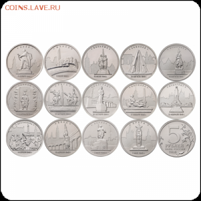 10 наборов 5руб столицы до 08.12.17. - 116-500x500