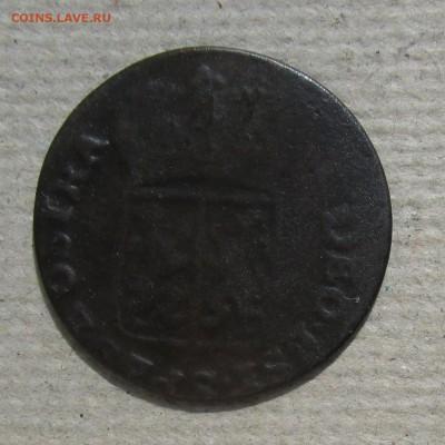 Нидерланды 1788 год. до 10.12.17г - IMG_2029