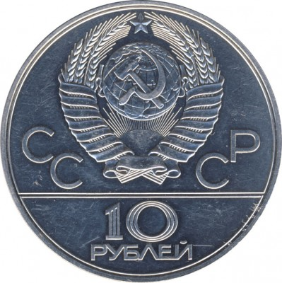 Эмблема 1977 - 10r1978