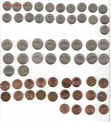 Ходячка США по списку. ФИКС цены. - 1, 5, 10 центов США, Б