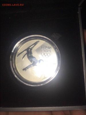 Продам серебро, олимпиада сочи 2014 - 2