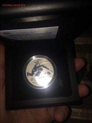 Продам серебро, олимпиада сочи 2014 - 7