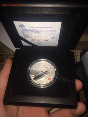 Продам серебро, олимпиада сочи 2014 - 8