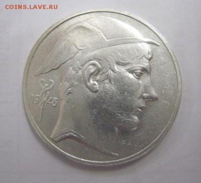 50 франков Бельгия 1948  до 07.12.17 - IMG_4970.JPG