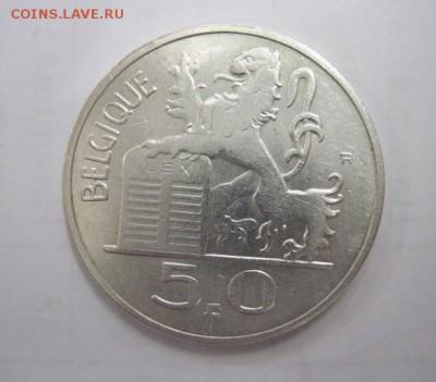 50 франков Бельгия 1948  до 07.12.17 - IMG_4969.JPG