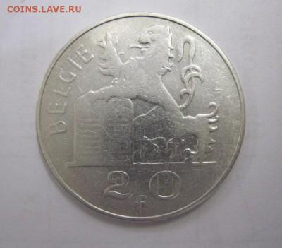 20 франков Бельгия 1949  до 07.12.17 - IMG_4967.JPG