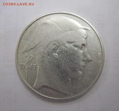 20 франков Бельгия 1949  до 07.12.17 - IMG_4965.JPG