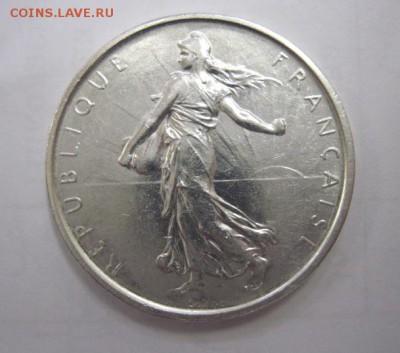 5 франков Франция 1962 до 07.12.17 - IMG_4983.JPG