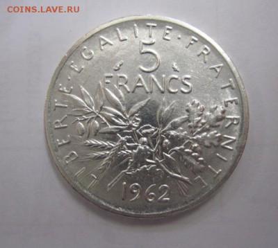 5 франков Франция 1962 до 07.12.17 - IMG_4981.JPG