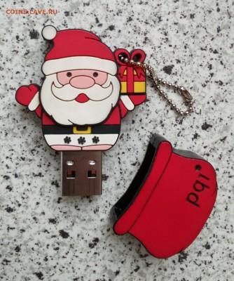Новогодняя флешка Дед Мороз на 8 ГБ, до 08.12 - IMG_20171205_142550_627