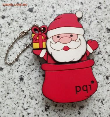 Новогодняя флешка Дед Мороз на 8 ГБ, до 08.12 - IMG_20171205_142614_530