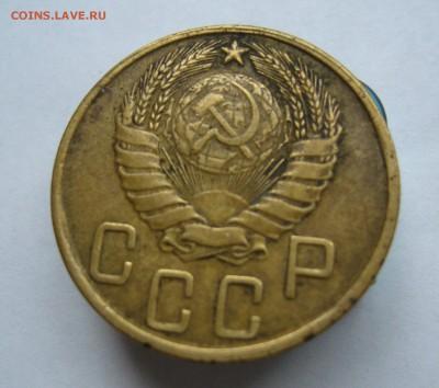 5 копеек 1943 до 8.12 в 22-00 - P1040258.JPG