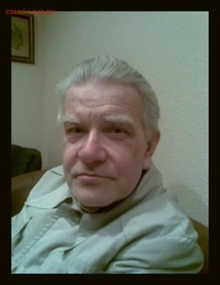 Умер Игорь Михайлович Кичкин - Нумизмат - dc47ea185caf758bdd100d1d0a2ef1c35e8b8b295298530