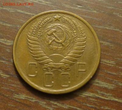 5 копеек 1955 до 15.12, 22.00 - 5 коп 1955_2