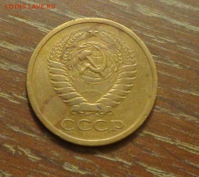 5 копеек 1971 до 15.12, 22.00 - 5 коп 1971_2