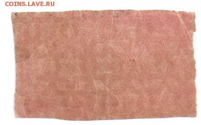 1000 рублей 1921 до 15.12.17 22:00 - 1000р 1921об