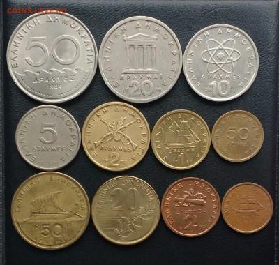 Монеты Греции 1954 - 2000 г.г. - IMG_20171209_154915