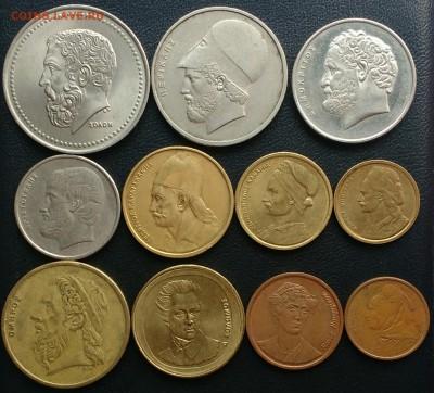 Монеты Греции 1954 - 2000 г.г. - IMG_20171209_152412