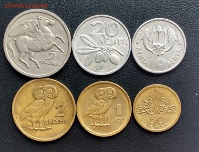 Монеты Греции 1954 - 2000 г.г. - IMG_20171209_144025