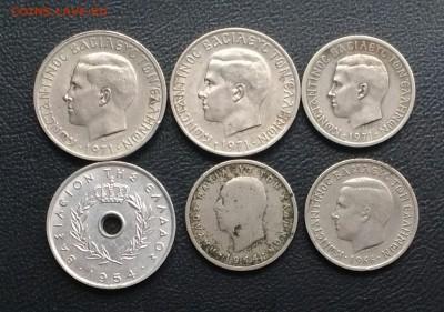 Монеты Греции 1954 - 2000 г.г. - IMG_20171209_161216