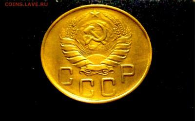 5 копеек 1939 г, бронза ранних Советов, до 15.12.17 - IMG_1413.JPG