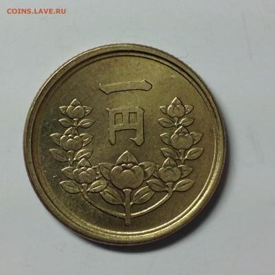 ЯПОНИЯ. 1 ЙЕНА. 1948-50гг. - 2 (9)