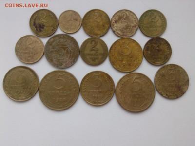 1=2=3=5=20 к. 1926-1957 г.г.(описание в теме) до 16.12.17 - IMG04999