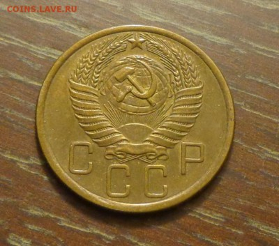 5 копеек 1956 до 17.12, 22.00 - 5 коп 1956_1