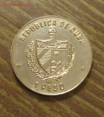 КУБА - 1 песо 100 лет АВТОМОБИЛЮ до 17.12, 22.00 - Куба Автомобиль