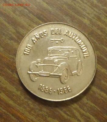 КУБА - 1 песо 100 лет АВТОМОБИЛЮ до 17.12, 22.00 - Куба Автомобиль 1