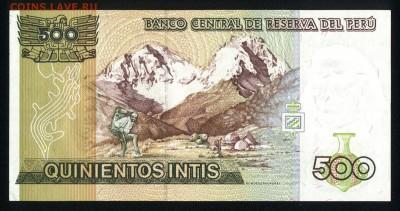 Перу 500 инти 1987 unc 17.12.17  22:00 мск - 1