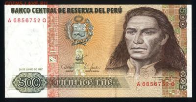 Перу 500 инти 1987 unc 17.12.17  22:00 мск - 2