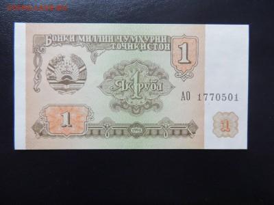 ТАДЖИКИСТАН 1 рубль 1994г., UNC, до 15.12. - 1 руб 1994 г А.JPG