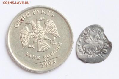 Монета со всадником Удел? Прошу помочь в определении - 5.JPG