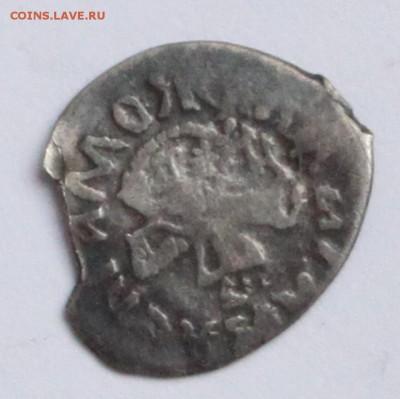 Монета со всадником Удел? Прошу помочь в определении - 2-2.JPG