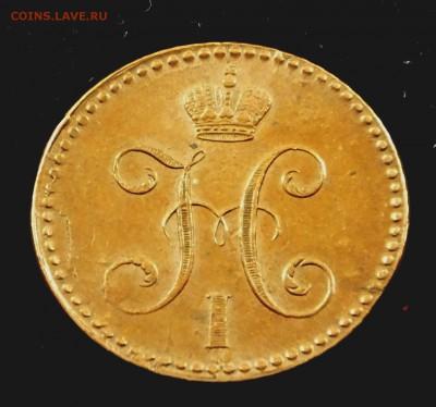 Коллекционные монеты форумчан (медные монеты) - DSCF5653.JPG