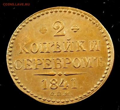 Коллекционные монеты форумчан (медные монеты) - DSCF5658.JPG