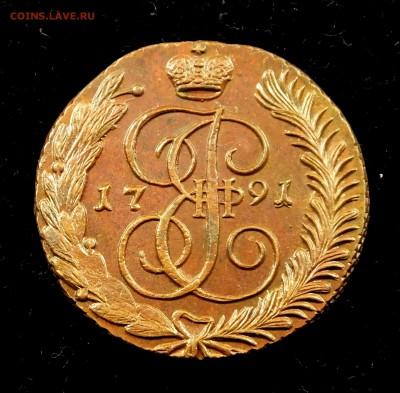 Коллекционные монеты форумчан (медные монеты) - DSCF5659.JPG