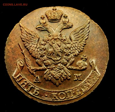 Коллекционные монеты форумчан (медные монеты) - DSCF5690.JPG