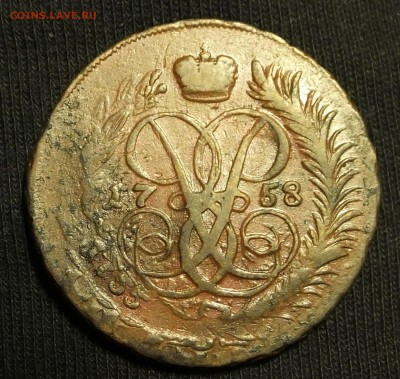 Коллекционные монеты форумчан (медные монеты) - DSCF5714.JPG