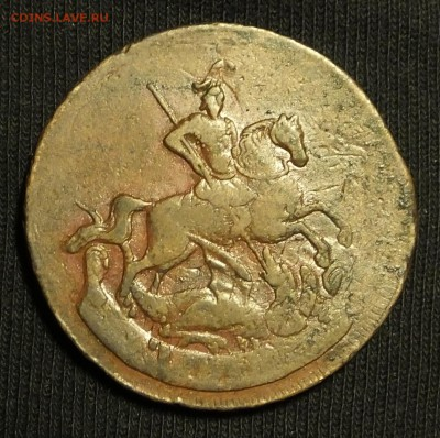 Коллекционные монеты форумчан (медные монеты) - DSCF5716.JPG