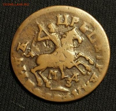 Коллекционные монеты форумчан (медные монеты) - DSCF5778.JPG