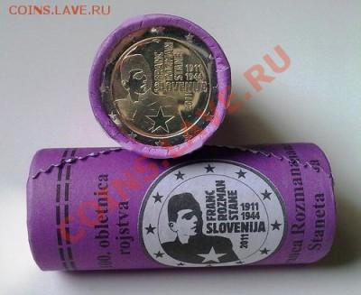 Юбилейные и памятные 2 евро 2011 - ... гг - Словения 2011