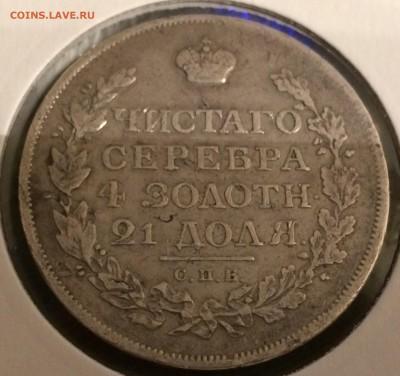 1 рубль 1815,до 15.12.17г. 22:15 мск - 8A35BA9C-AE71-4FA0-ADBC-975D2EC04DC0