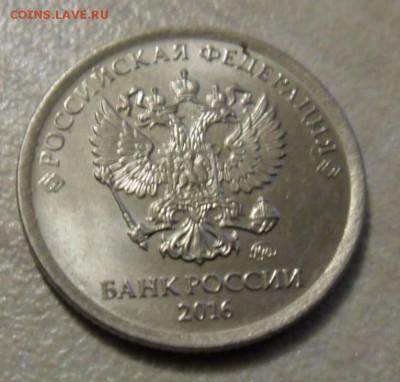 Бракованные монеты - SAM_7609.JPG