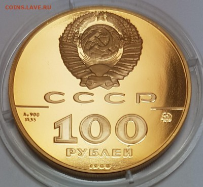Златник Владимира золото до 15.12.2017 в 22.00 - з10
