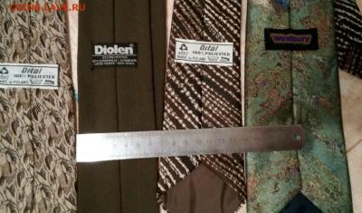Стильные галстуки по фиксу, до ухода в архив - 1508318112635_5218759