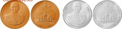Монеты Тайланда - таиланд 2017
