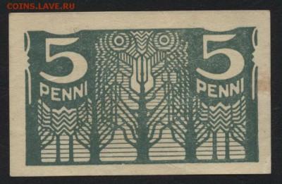 5 пенни 1919 года.Эстония.до 22-00 мск, 17.12.17 г. - 5 пенни 1919 Эстония а