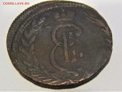 Сибирская копейка 1771 для коллекции. - сибирь2.JPG